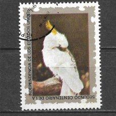 Sellos: GUINEA ECUATORIAL SELLO USADO AVES - 5/35. Lote 294995608