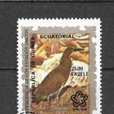 Sellos: GUINEA ECUATORIAL SELLO USADO AVES - 5/35. Lote 294995623