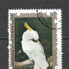 Sellos: GUINEA ECUATORIAL SELLO USADO AVES - 5/35. Lote 294995648