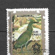 Sellos: GUINEA ECUATORIAL SELLO USADO AVES - 5/35. Lote 294995668