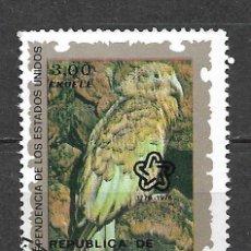 Sellos: GUINEA ECUATORIAL SELLO USADO AVES - 5/35. Lote 294995678