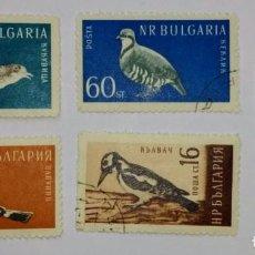 Sellos: NR BULGARIA LOTE SELLOS TEMATICA FAUNA AVES. Lote 295469578