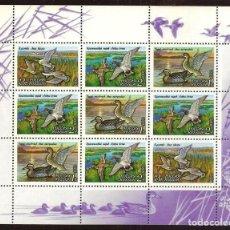 Sellos: RUSIA. 1992. PATOS. MINIHOJA. YVERT 5958 - 5960 *** X 3 SERIES. Lote 295752953