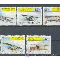 Sellos: LAOS 1996 - AVIONES - YVERT Nº 1225/1229**. Lote 24841171