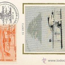 Sellos: FRANCIA. AEROFILATELIA. HIDROAVION CAMS 53. YVERT AEREO 58. Lote 10292034