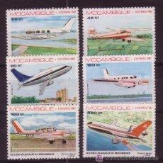 Sellos: MOZAMBIQUE AEREO 46/51*** - AÑO 1987 - HISTORIA DE LA AVIACION DE MOZAMBIQUE - AVIONES . Lote 25098049