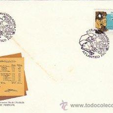 Sellos: PORTUGAL, PRIMERA TRAVESIA AEREA DEL ATLANTICO SUR, PRIMER DIA DEL 15-11-1972. Lote 18841469
