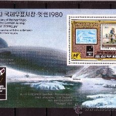 Sellos: COREA DEL NORTE 1593E HB*** - AÑO 1980 - HISTORIA DE LA AVIACIÓN - GRAF ZEPPELIN. Lote 23744682