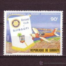 Sellos: DJIBOUTI 515*** - AÑO 1980 - 75º ANIVERSARIO DE ROTARY INTERNACIONAL - AVION. Lote 27973610