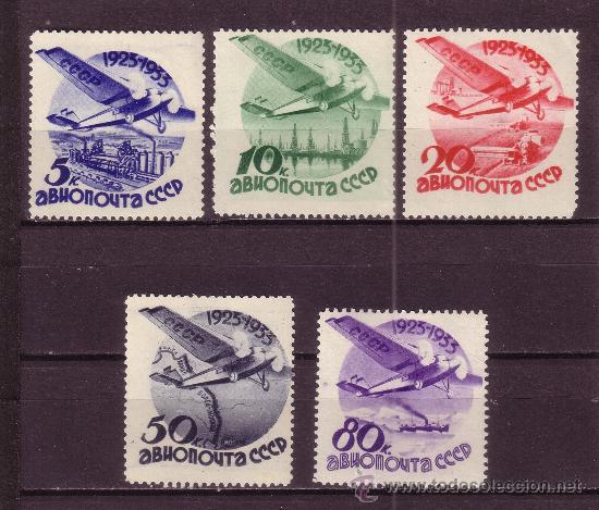 RUSIA AÉREO 41/45* - AÑO 1934 - AVIONES - 10º ANIVERSARIO CORREO AÉREO (Sellos - Temáticas - Aviones)
