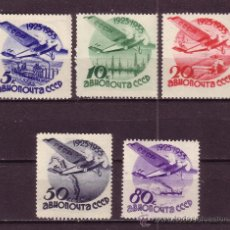 Sellos: RUSIA AÉREO 41/45* - AÑO 1934 - AVIONES - 10º ANIVERSARIO CORREO AÉREO. Lote 28500891
