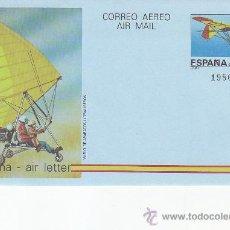 Sellos: AVIACION: AVION ULTRALIGERO MODELO TANGO (EDIFIL 210) EN AEROGRAMA NUEVO.. Lote 30850536