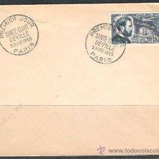 Sellos: A357-1955.SOBRE PRIMER DIA INVENTOR DEL ALUMINIO.AVIACION,AVION.SAINTE CLAIRE DEVILLE 1818-1881. . Lote 30853688