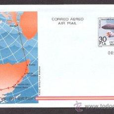 Sellos: ESPAÑA 1982. AEROGRAMA. VUELO SEVILLA - LA HABANA. Lote 31725060