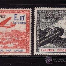 Sellos: FRANCIA L.V.F. 4/5** - AÑO 1941 - AVIONES - FRENTE DEL ESTE. Lote 32616594