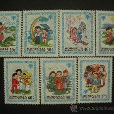 Sellos: MONGOLIA 1980 IVERT 1088/94 *** AÑO INTERNACIONAL DEL NIÑO - ILUSTRACIONES DE CUENTOS. Lote 128566327