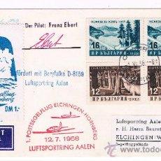 Sellos: 1958. SOFIA A ELCHINGEN. SOBRE CIRCULADO CON SELLOS DE BULGARIA. Lote 35809517