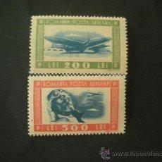 Sellos: RUMANIA 1946 AEREO IVERT 34/5 *** AVIACIÓN - AVIONES. Lote 37591978