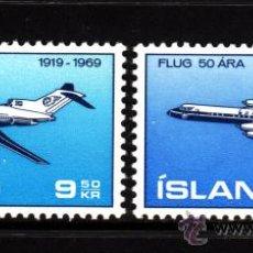 Sellos: ISLANDIA AEREO 32/33** - AÑO 1969 - AVIONES - 50º ANIVERSARIO DE LA AVIACION ISLANDESA. Lote 124634891