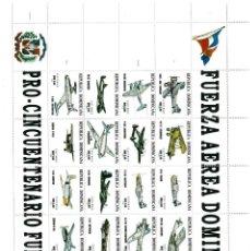 Sellos: 26 SELLOS NUEVOS FUERZA AÉREA DOMINICANA, EMISIÓN 1995. Lote 39933663