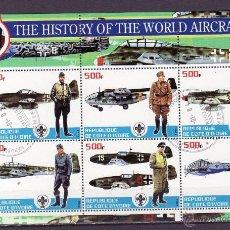 Sellos: HOJA BLOQUE SELLOS LA HISTORIA DE LA AVIACION -AVION - AVIONES - AEROPLANOS- AIRCRAFT. Lote 41432738