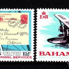 Sellos: BAHAMAS 277/78** - AÑO 1969 - AVIONES - HIDROAVION SIKORSKY. Lote 41497818
