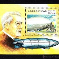 Sellos: AZERBAIJAN HB 16** - AÑO 1995 - HISTORIA DE LA AVIACIÓN - LOS DIRIGIBLES. Lote 41659838