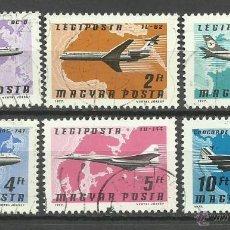 Sellos: MAGYAR 1977 LOTE DE SELLOS AVIACION - AVION - AVIONES - AEROPLANOS- CONCORDE. Lote 41724792