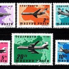 Sellos: HUNGRIA AEREO 392/99** - AÑO 1977 - AVIONES COMERCIALES. Lote 42234258