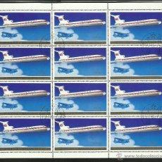 Sellos: COREA 1978 HOJA BLOQUE DE SELLOS TEMATICA AVIONES COMERCIALES- AIR COREA - AIRCRAFT. Lote 42350739