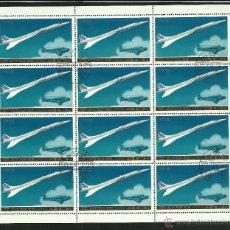 Sellos: COREA 1978 HOJA BLOQUE DE SELLOS TEMATICA AVIONES COMERCIALES- AIR FRANCE - AIRCRAFT. Lote 42350789