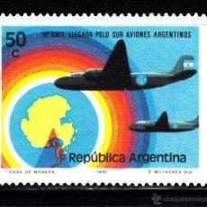 Sellos: ARGENTINA 940** - AÑO 1973 - AVIONES - 10º ANIVERSARIO DE LA EXPEDICIÓN AÉREA AL POLO SUR. Lote 42396467