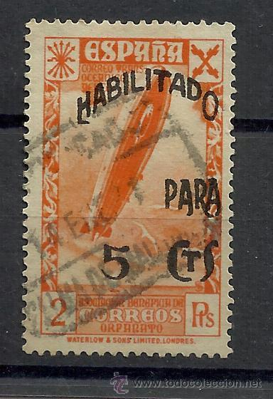 ZEPELIN FECHADOR 1941 PALMA DE MALLORCA (Sellos - Temáticas - Aviones)