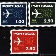Sellos: PORTUGAL 932/34** - AÑO 1963 - 10º ANIVERSARIO DE LA COMPAÑIA AEREA PORTUGUESA TAP. Lote 43107757