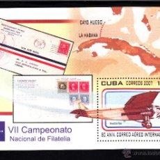 Sellos: CUBA HB 229** - AÑO 2007 - AVIONES - 80º ANIVERSARIO DEL CORREO AEREO INTERNACIONAL. Lote 44432682