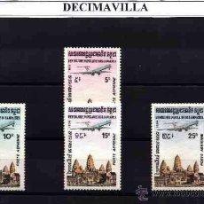 Sellos: CAMBOYA, AVIONES, 1984, A32/35. Lote 45349088