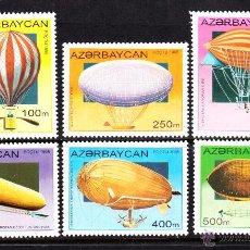 Sellos: AZERBAIJAN 224/29** - AÑO 1995 - HISTORIA DE LA AVIACIÓN - LOS DIRIGIBLES. Lote 45476423