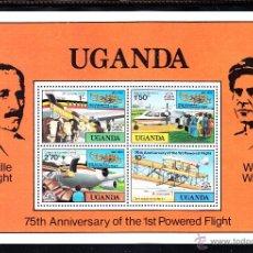 Sellos: UGANDA HB 11** - AÑO 1978 - AVIONES - 75º ANIVERSARIO DEL VUELO DE LOS HERMANOS WRIGHT. Lote 46101836
