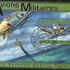 Sellos: GUINEA 2011 HOJA BLOQUE DE SELLOS AVIONES MILITARES DE ALEMANIA 2ª GUERRA MUNDIAL- AVION . Lote 47652772