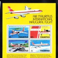Sellos: MAURICIO HB 6** - AÑO 1977 - AVIONES - VUELO INAUGURAL DE AIR MAURITIUS. Lote 50952994