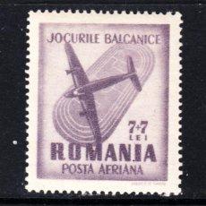 Sellos: RUMANIA AEREO 45** - AÑO 1947 - AVIONES - JUEGOS DEPORTIVOS BALCANICOS. Lote 50989969