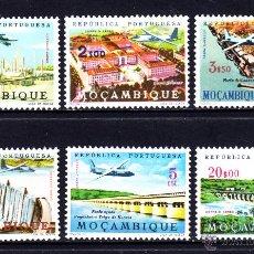 Sellos: MOZAMBIQUE AEREO 30/35** - AÑO 1962 - AVIONES - INSTALACIONES Y OBRAS. Lote 51331574
