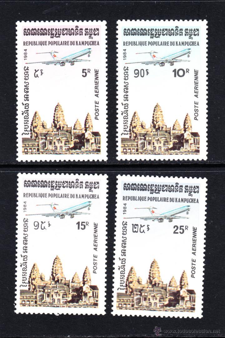 KAMPUCHEA AEREO 32/35** - AÑO 1984 - AVIONES - TEMPLO DE ANGKOR VAT (Sellos - Temáticas - Aviones)