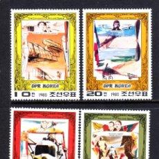 Sellos: COREA DEL NORTE 1593E** - AÑO 1980 - AVIONES - HISTORIA DE LA AVIACION. Lote 51471517