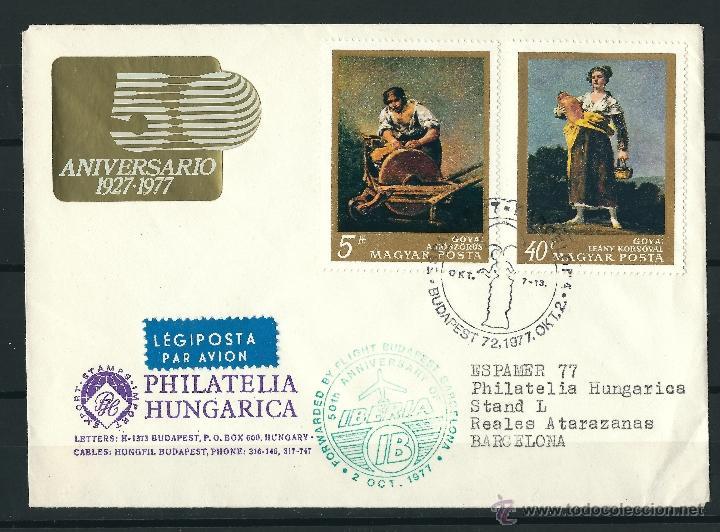 ESPAMER 77 50 ANIVERSARIO IBERIA, VUELO BUDAPEST-BARCELONA 7/10/1977 (Sellos - Temáticas - Aviones)