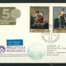 Sellos: ESPAMER 77 50 ANIVERSARIO IBERIA, VUELO BUDAPEST-BARCELONA 7/10/1977. Lote 52611502
