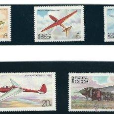 Sellos: RUSIA CCCP 1982 PLANEADORES AVIONES / PLANES. Lote 53000298