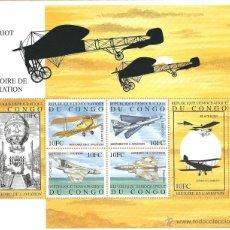 Sellos: CONGO 2001 HISTORIA DE LA AVIACION. Lote 53219681