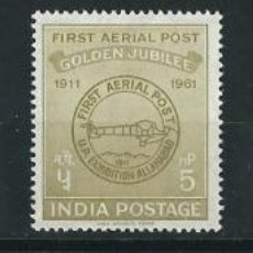 Sellos: INDIA 1961 YVERT AEREO 9/11** FIRST AERIAL POST. Lote 53602583