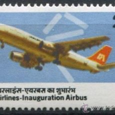 Sellos: INDIA 1976 YVERT 503** INDIAN AIRLINES-INAGURACION AIRBUS. Lote 53691321